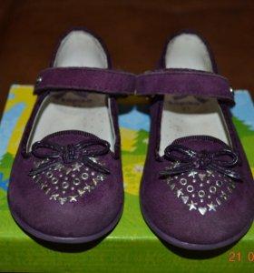 Туфельки Kapika 21 размер