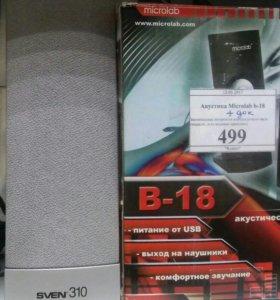 Колонки Microlab b 18