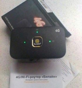 Мобильный роутер от билайн
