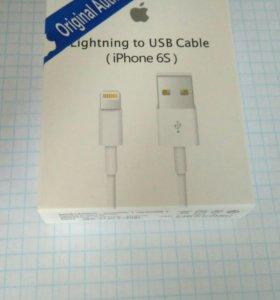 USB кабель iphone