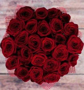 Розы RedNaomi