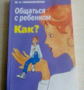 Книга в отличном состоянии