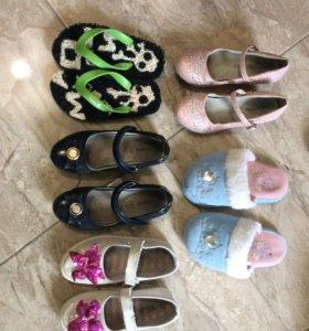 Обувь для девочки 30 размер