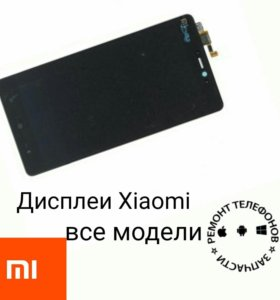 Дисплеи с установкой на все модели Xiaomi