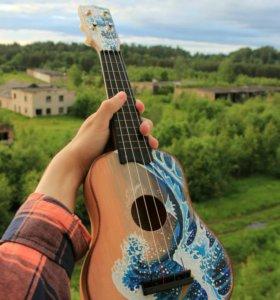 Укулеле / Гавайская гитара сопрано. Роспись