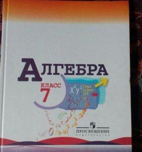 Алгебра 7 класс. Макарычев, Миндюк, Суворова. 2010