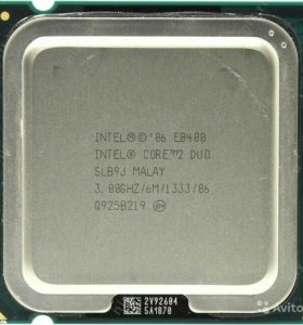 Intel Core 2 Duo Processor E8400 3.00 Ghz