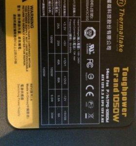Thermalteke Toughpower grand 1050w