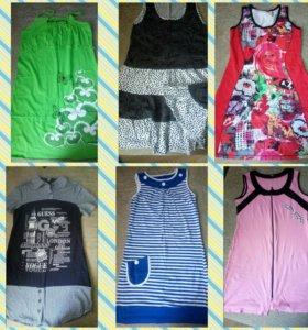 Одежда для дома
