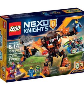 Lego 70325 новый