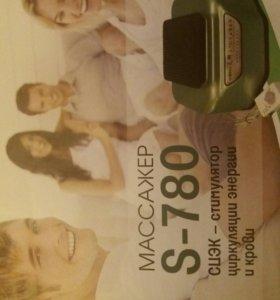 Массажер s-780 СЦЭК-стимулятор церкуляции крови