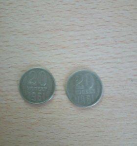 Монеты из СССР