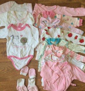 Пакет малышковой одежды