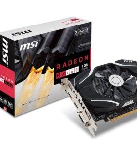 Видеокарта MSI Radeon RX 460 4Gb DDR5.
