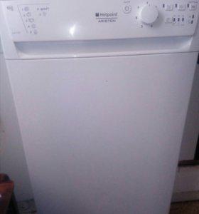 Посудомоечная машина (сломана)