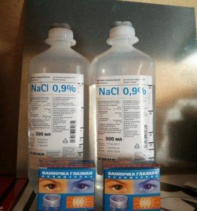 Жидкость для промывки глаз