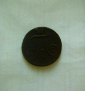Две копейки 1798