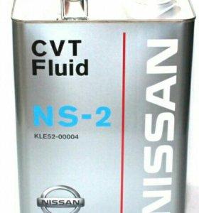 Масло CVT NS-2