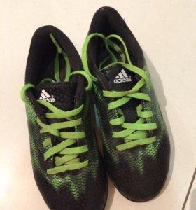 """Кроссовки для мальчика """"Adidas"""""""