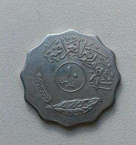 Монета ирак 1971