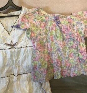 Одежда для беременных: сарафан и кофта, 46-48 р.