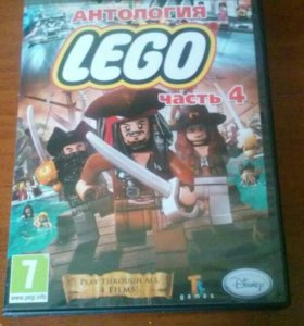LEGO антология часть 4