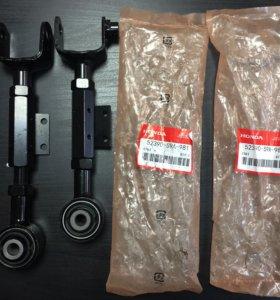 Регулируемые рычаги Honda CR-V Civic Accord