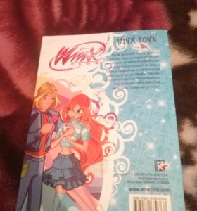 """Книга Winx """"Бал для Блум"""""""