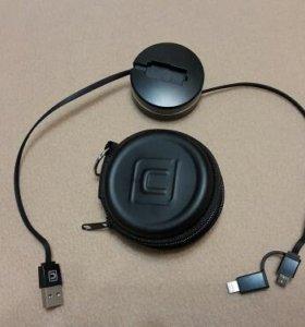 Портативный кабель для Android и iPhone 5 5s