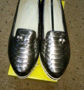 Туфли новые ( м + д )