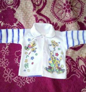 Детские вещи пакетом для новорождённого
