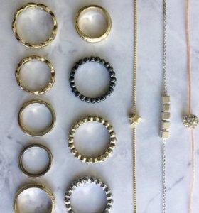 Бижутерия (кольца, браслеты, серьги)