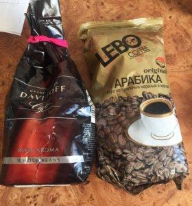 Кофе для поделок