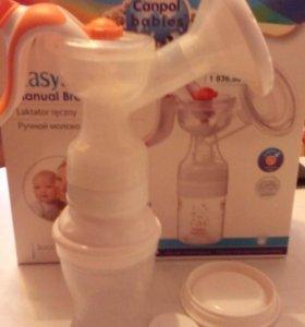 Ручной молокоотсос Easystart