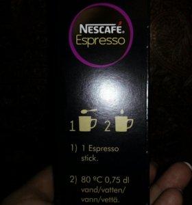 Nescafe Espresso intensio
