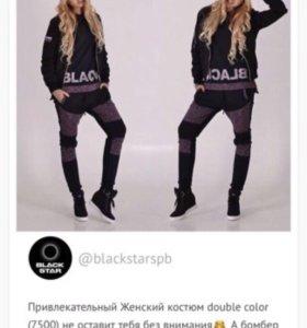 Костюм Black Star