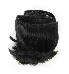 Волосы трессы для кукол
