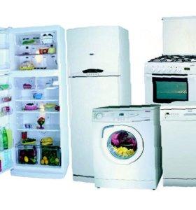 Мастер по ремонту холодильников и стиральных машин
