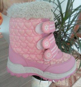 Новые сапоги(ботинки) зима-весна