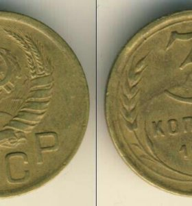 Продам монеты до1961 года