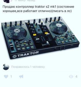 Traktor s2mk1