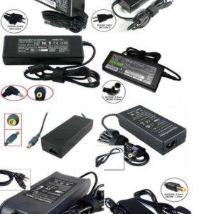 Зарядные устройства для ноутбуков б/у