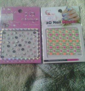 Дизайн ногтей 3D