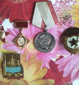 Продам медали и значки