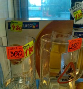 Бокалы для пива, пара