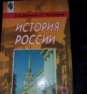 Учебники история 8кл, литература 4 класс