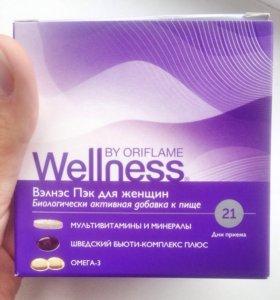 Витамины Вэлнес Пэк для женщин