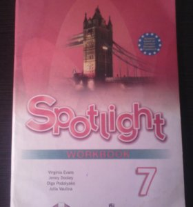 Рабочая тетрадь по английскому Spotlight 7 класс