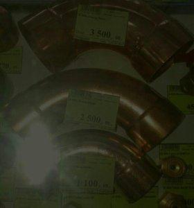 Трубы отводы