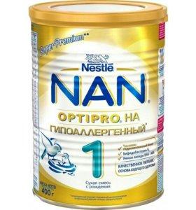 Смесь NAN 1гипоаллергеный
